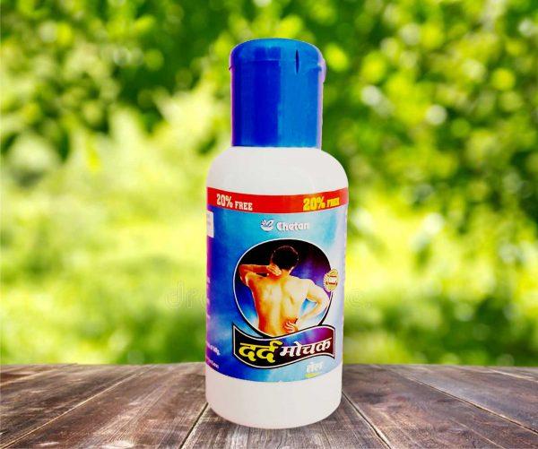 dard mochak oil for body pain